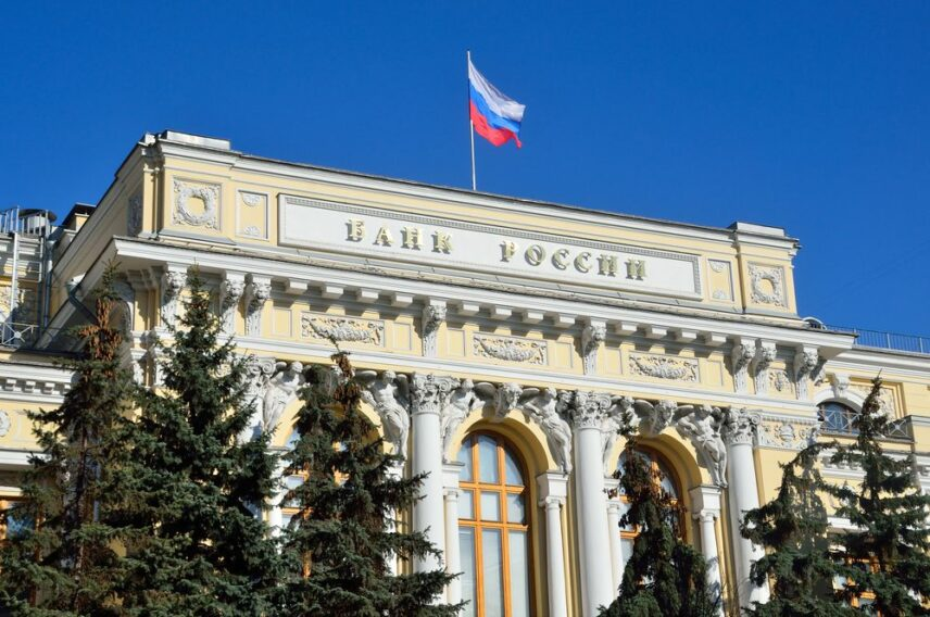 261018 Image Russia Central Bank.jpeg